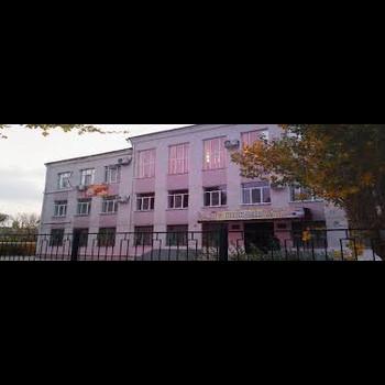 Школа МКОУ ЗАТО Знаменск СОШ № 233