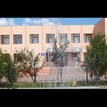 Школа ГБОУ НШ с. Красноармейское