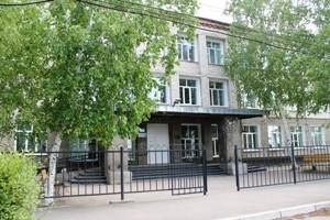 Школа МОБУ СОШ №1 с. Ивановка
