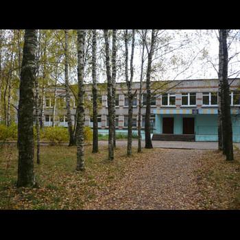 Школа МБОУ СОШ №10