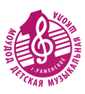 Школа Раменская ДМШ № 1