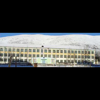 Оротуканская средняя школа