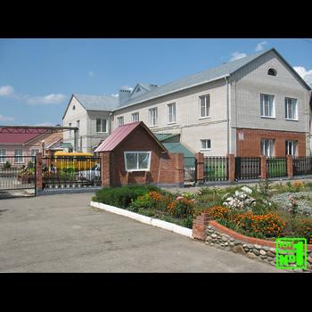 ГБС(К)ОУ школа № 8 г. Лабинска