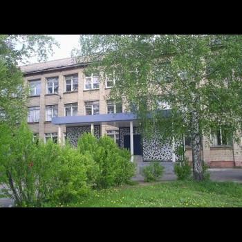 Школа МОУСОШ №2 г.Буя