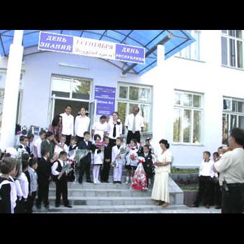 Школа МКОУ СОШ №1 с.п. Старый Черек