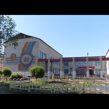 ГОАУ Школа-интернат № 5 п.г.т.Новобурейский