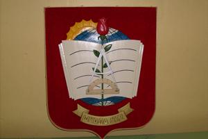 Школа МБОУ, СОШ № 12 н.п. Лесозаводский