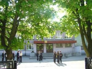 Школа МБОУ гимназия № 7 г. Балтийска