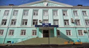 ГБОУ кадетская школа-интернат г.Туапсе КК