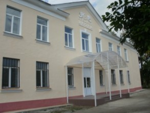 Школа МБОУ СОШ № 14
