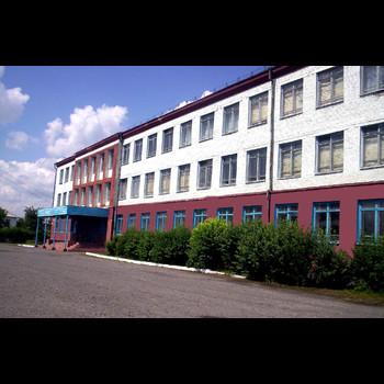 Макушинская школа №2