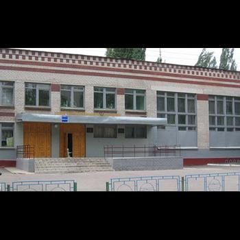 Школа МБОУ СОШ № 79