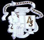 Школа МКОУ СОШ № 2