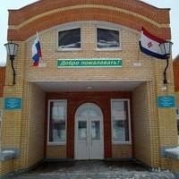 """Школа МКОУ """"Краснопольская ООШ"""""""