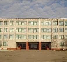 Школа МОУ СОШ № 4