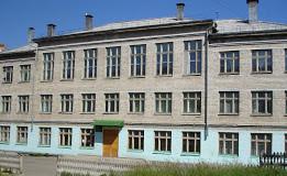 Школа МАОУ СОШ № 18