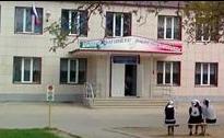 Майртупская школа №1