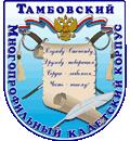 """Школа ТОГБОУ """"Многопрофильный кадетский корпус"""""""