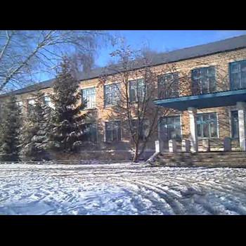 Школа МКОУ Березняговская ООШ