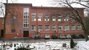 Школа МАУ ШИЛИ