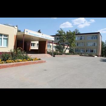 Школа МОУ лицей №11