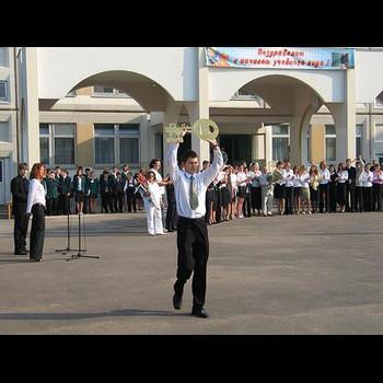 МБОУ Барвихинская средняя общеобразовательная школа