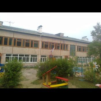 Детский сад МКДОУ ДСОВ № 32