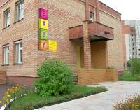 Детский сад МБДОУ ЦРР - д/с № 56