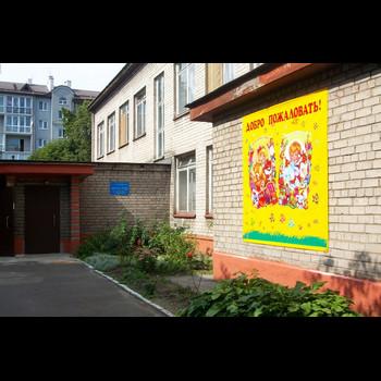 Детский сад МАДОУ ЦРР д/с № 105