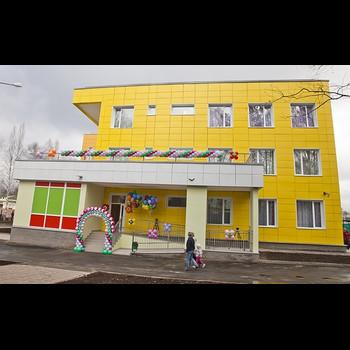 """Детский сад """"ДЕТСКИЙ САД КОМБИНИРОВАННОГО ВИДА № 72"""""""