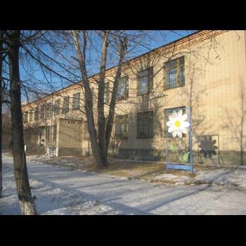 """МБДОУ """"Детский сад №26"""""""