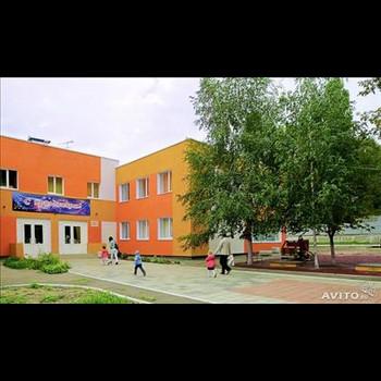 "МДОУ ""ЦРР - ДЕТСКИЙ САД № 243 ""АПЕЛЬСИН"""