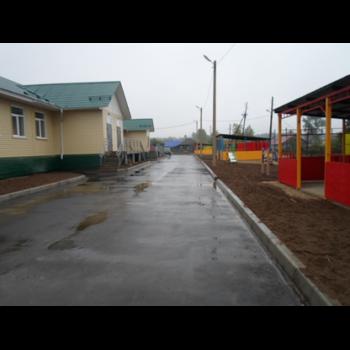 """Детский Сад №1 """"Василёк"""""""
