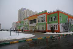 """Детский сад № 52 """"КОТЕНОК"""""""