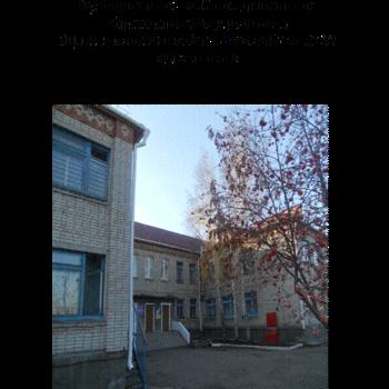 """МКДОУ """"Детский сад № 33"""""""