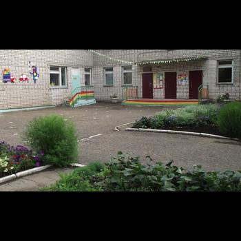Детский сад МБДОУ № 18