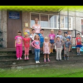 Детский сад МАДОУ №14