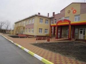 "Детский сад № 30 ""Светлячок"""