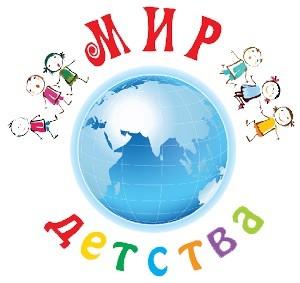 """Детский сад """"Мир детства"""""""