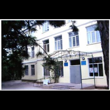 """Учебно-воспитательный комплекс """"Таврическая школа-гимназия № 20"""""""