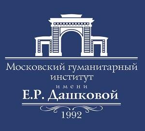 Высшая школа иностранных языков при МГИ им.Е.Р. Дашковой