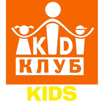 КИД-клуб KIDS