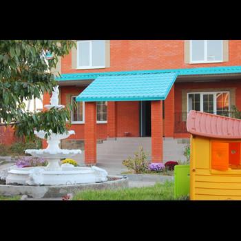 """Частный детский сад, центр развития  """"Смышлёныш"""""""