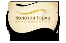 """Детский сад """"Золотая Горка"""""""