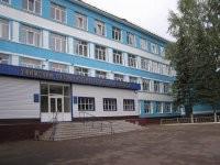 Уфимский топливно-энергетический колледж