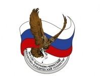 Карачаево-Черкесский финансово-юридический колледж