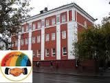 Барнаульский кооперативный техникум экономики, коммерции и права Алтайского крайпотребсоюза Заринский филиал