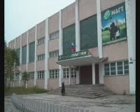 Магаданский аграрный техникум