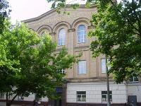 Балашихинский филиал Московского технологического колледжа