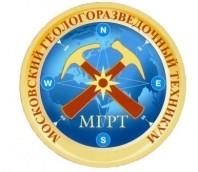 Московский геологоразведочный техникум